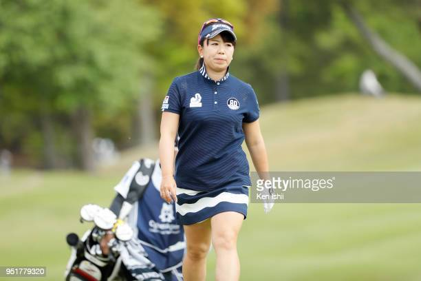 Yumiko Yoshida of Japan walks down on the first green during the first round of the CyberAgent Ladies Golf Tournament at Grand fields Country Club on...