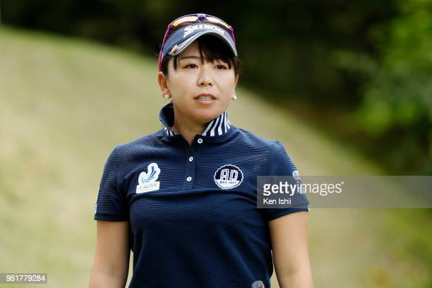 Yumiko Yoshida of Japan watches on the first green during the first round of the CyberAgent Ladies Golf Tournament at Grand fields Country Club on...