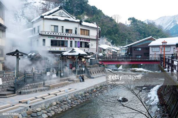 yumura onsen hot spring in winter, japan - tottori prefecture stock photos and pictures