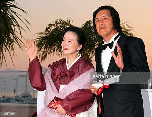 Yun Jung Hee and Changdong Lee attend the Palme d'Or Award Ceremony Photo Call held at the Palais des Festivals during the 63rd Annual International...