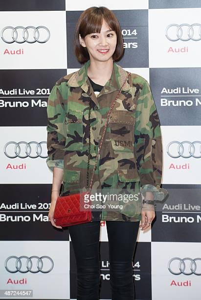 Yun SeungA attends the Audi Live 2014 'Bruno Mars concert' at Olympic Park on April 8 2014 in Seoul South Korea