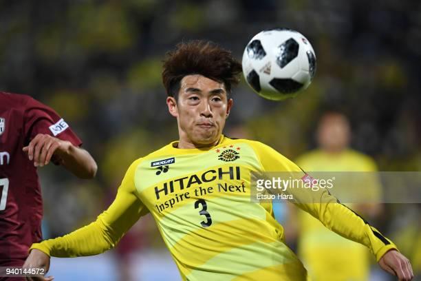 Yun Suk Young of Kashiwa Reysol in action during the JLeague J1 match between Kashiwa Reysol and Vissel Kobe at Sankyo Frontier Kashiwa Stadium on...
