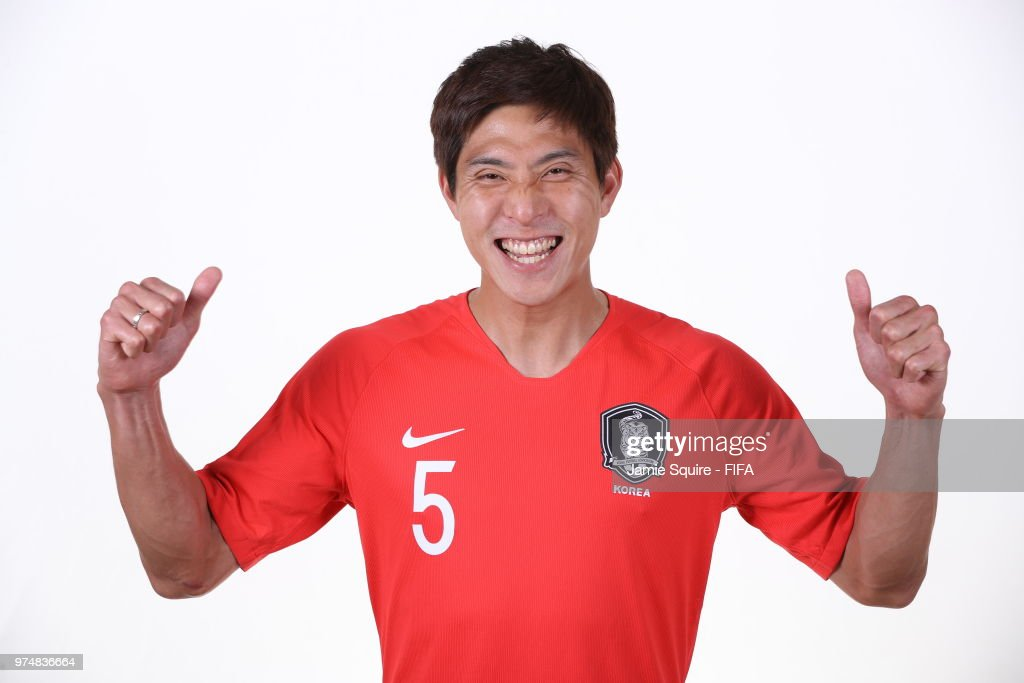 RUS: Korea Republic Portraits - 2018 FIFA World Cup Russia