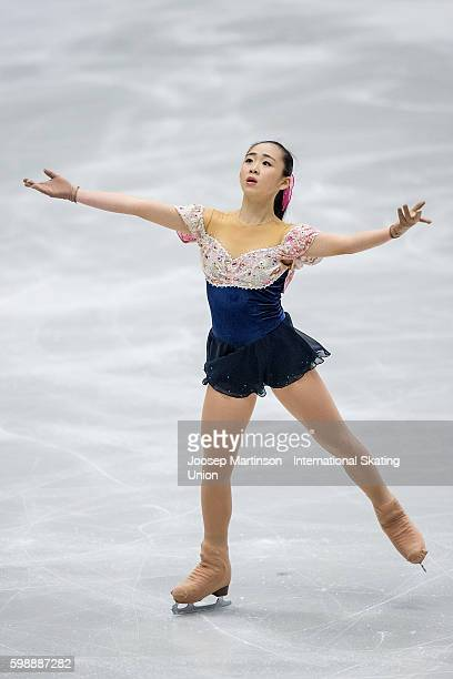 Yuna Aoki of Japan competes during the junior ladies free skating on day three of the ISU Junior Grand Prix of Figure Skating on September 3 2016 in...