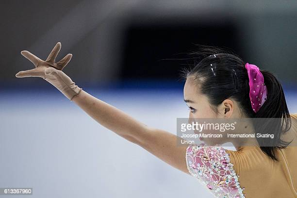 Yuna Aoki of Japan competes during the Junior Ladies Free Skating on day three of the ISU Junior Grand Prix of Figure Skating on October 8 2016 in...