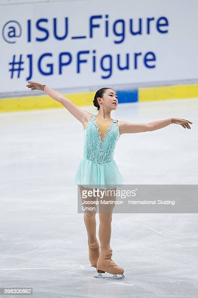 Yuna Aoki of Japan competes during the junior ladies short program on day one of the ISU Junior Grand Prix of Figure Skating on September 1 2016 in...