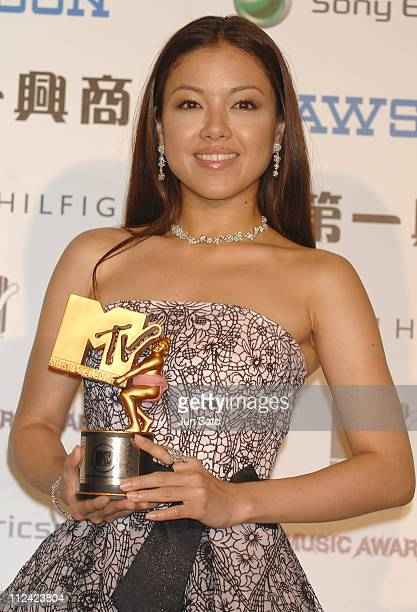 Yuna Ito winner of Best buzzASIA from Japan during MTV Video Music Awards Japan 2007 Press Room at Saitama Super Arena in Saitama Japan