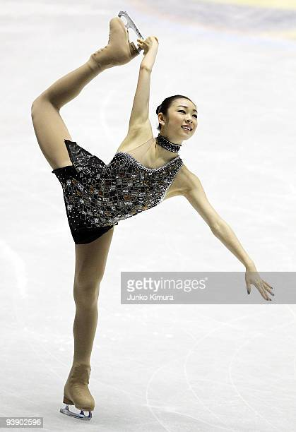 YuNa Kim of Korea competes in the Ladies Short Program on the day two of ISU Grand Prix of Figure Skate Final at Yoyogi National Gymnasium on...