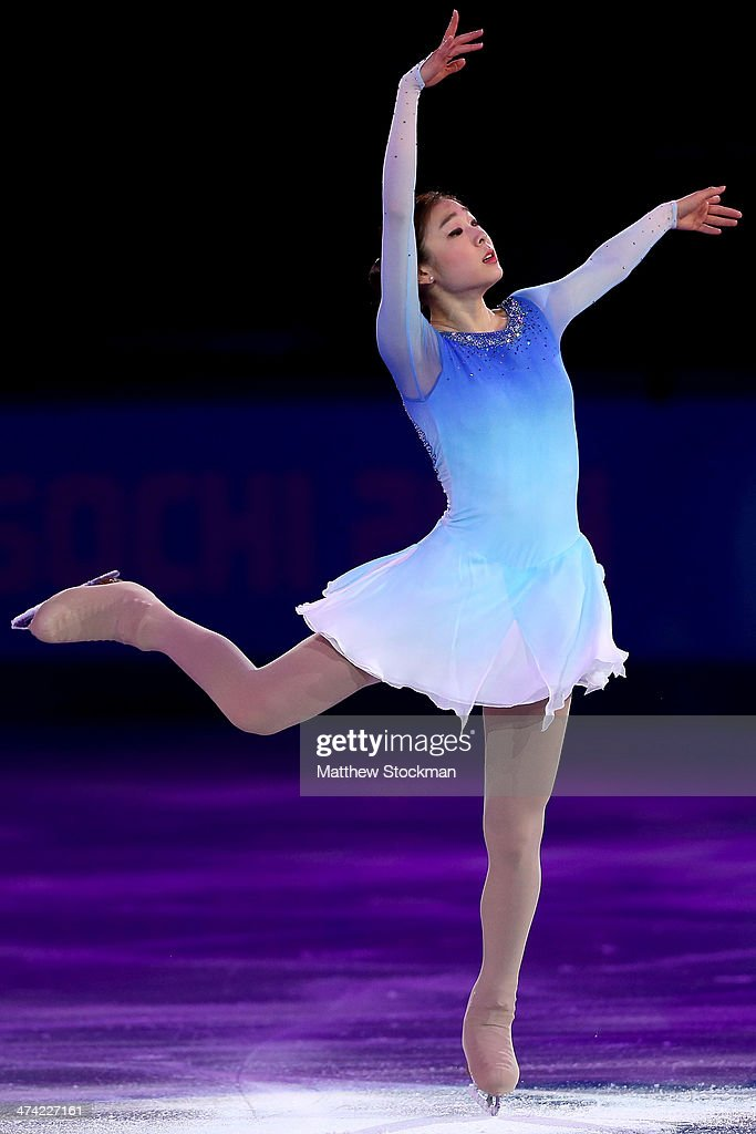 Figure Skating - Winter Olympics Day 15 : News Photo