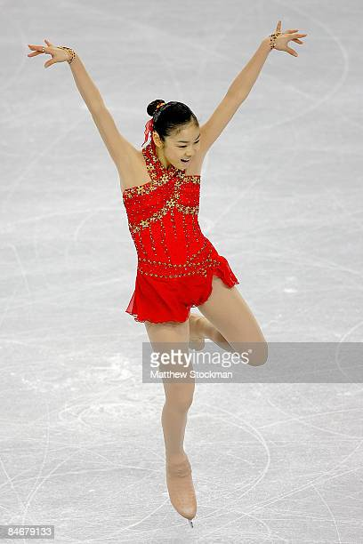 Yu-Na Kim of Korea skates during the Ladies Free Skate during the ISU Four Continents Figure Skating Championships at Pacific Coliseum February 6,...