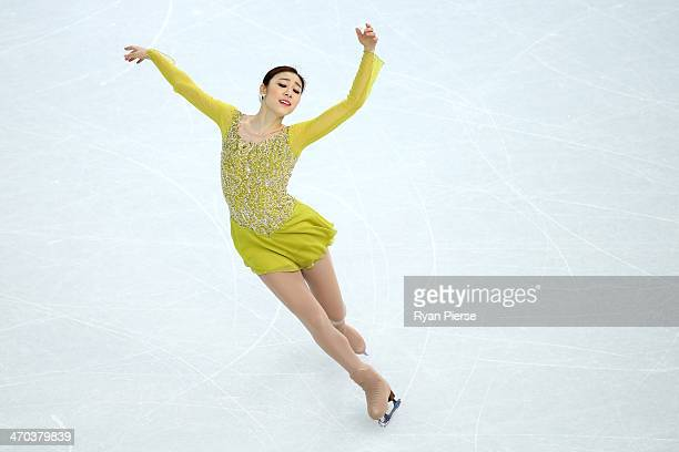 Yuna Kim of South Korea competes in the Figure Skating Ladies' Short Program on day 12 of the Sochi 2014 Winter Olympics at Iceberg Skating Palace on...