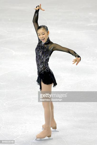 YuNa Kim of South Korea finishes her routine in the Short Program during the ISU Four Continents Figure Skating Championships at Pacific Coliseum on...