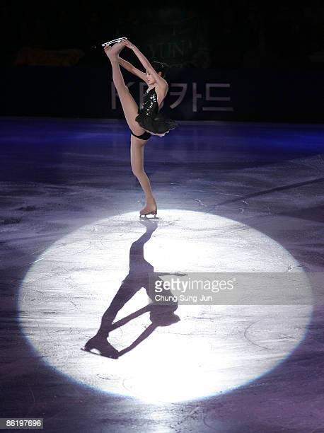 Yuna Kim of South Korea performs during Festa on Ice 2009 at KINTEX on April 24 2009 in Goyang South Korea