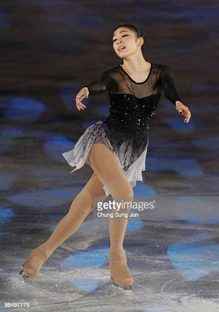 Yuna Kim of South Korea performs during Festa on Ice 2010 at Olympic gymnasium on April 16 2009 in Seoul South Korea