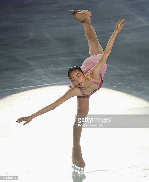 YuNa Kim of South Korea performs in an exhibition program during at the World Figure Skating Championships at the Tokyo Gymnasium on March 25 2007 in...