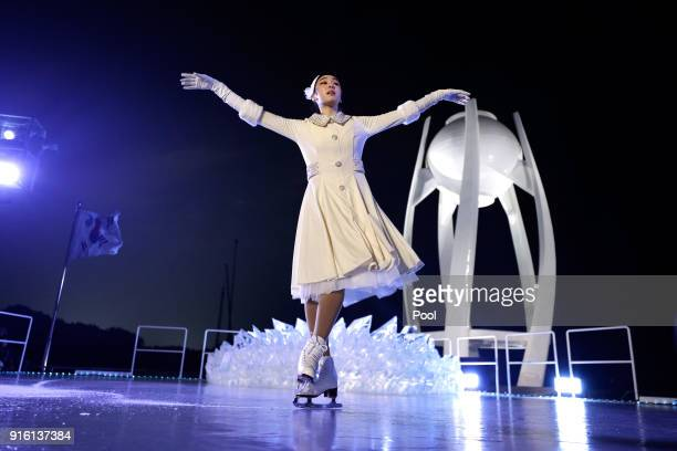 Yuna Kim South Korean Figure Skater prepares to light the cauldron during the Opening Ceremony of the PyeongChang 2018 Winter Olympic Games at...