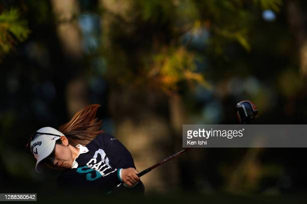 Yuna Nishimura of Japan hits her tee shot on the 17th hole during the final round of the JLPGA Tour Championship Ricoh Cup at the Miyazaki Country...