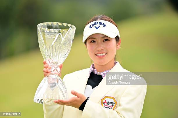 Yuna Nishimura of Japan poses with the trophy after the final round of the Hisako Higuchi Mitsubishi Electric Ladies Golf Tournament at the...
