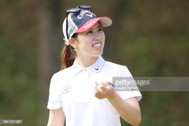 Yuna Nishimura of Japan smiles during the final round of the Sumitomo Life Vitality Ladies Tokai Classic at Shin Minami Aichi Country Club Mihama...