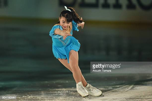 Yuna Shiraiawa of Japan performs her routine during the NHK Special Figure Skating Exhibition at the Morioka Ice Arena on January 9, 2016 in Morioka,...
