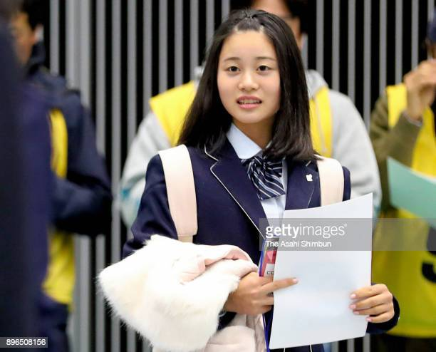 Yuna Shiraiwa attends the draw ahead of the 86th All Japan Figure Skating Championships at the Musashino Forest Sports Plaza on December 20 2017 in...