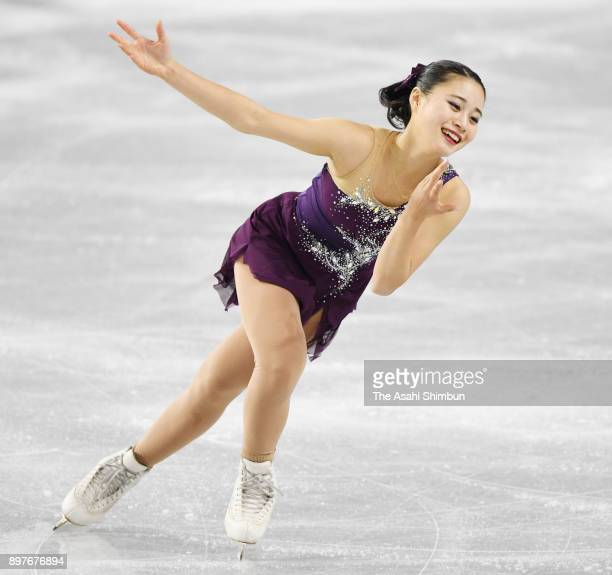 Yuna Shiraiwa competes in the ladies free skating during day three of the 86th All Japan Figure Skating Championships at the Musashino Forest Sports...