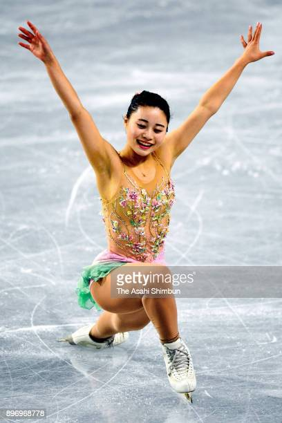 Yuna Shiraiwa competes in the ladies short program during day one of the 86th All Japan Figure Skating Championships at the Musashino Forest Sports...