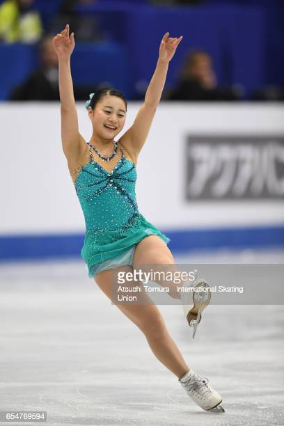 Yuna Shiraiwa of Japan competes in the Junior Ladies Free Skating during the 4th day of the World Junior Figure Skating Championships at Taipei...