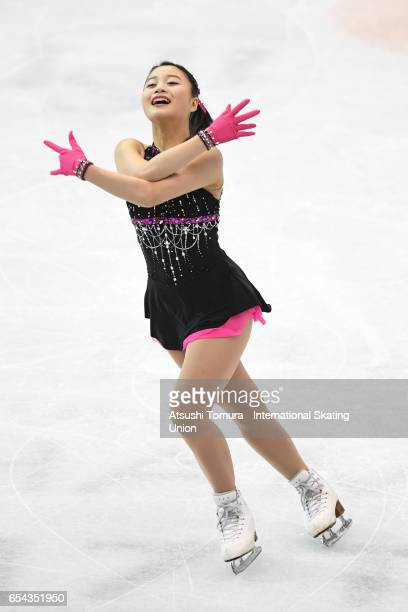 Yuna Shiraiwa of Japan competes in the Junior Ladies Short Program during the 3rd day of the World Junior Figure Skating Championships at Taipei...