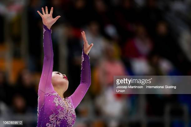 Yuna Shiraiwa of Japan competes in the Ladies Free Skating during day 2 of the ISU Grand Prix of Figure Skating, Rostelecom Cup 2018 at Arena...