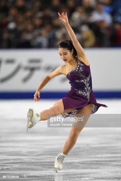 Yuna Shiraiwa of Japan competes in the ladies free skating during day three of the 86th All Japan Figure Skating Championships at the Musashino...
