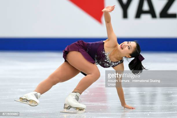 Yuna Shiraiwa of Japan competes in the Ladies free skating during the ISU Grand Prix of Figure Skating at on November 11 2017 in Osaka Japan