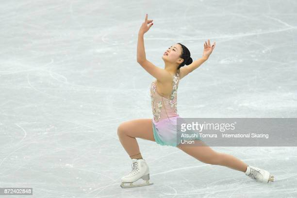 Yuna Shiraiwa of Japan competes in the ladies short program during the ISU Grand Prix of Figure Skating at on November 10 2017 in Osaka Japan