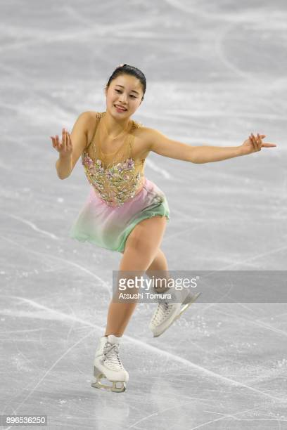 Yuna Shiraiwa of Japan competes in the ladies short program during day one of the 86th All Japan Figure Skating Championships at the Musashino Forest...