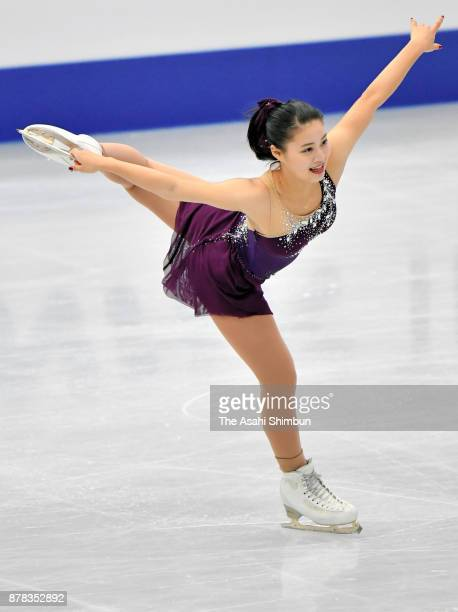 Yuna Shiraiwa of Japan competes in the Ladies Singles Free Skating during day two of the ISU Grand Prix of Figure Skating NHK Trophy at Osaka...