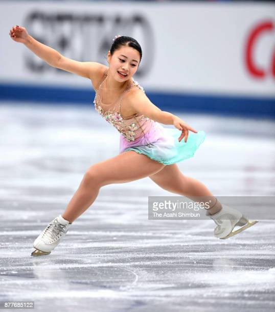 Yuna Shiraiwa of Japan competes in the Ladies Singles Short Program during day one of the ISU Grand Prix of Figure Skating NHK Trophy at Osaka...