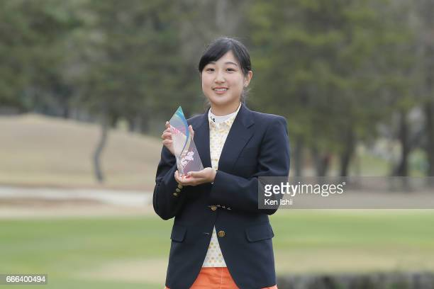 Yuna Takagi celebrates her best amateur award with a trophy after the final round of the Hanasaka Ladies Yanmar Golf Tournament at the Biwako Country...