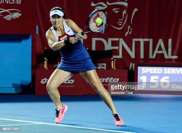 Yung Jan Chan of Taiwan in action during the Prudential Hong Kong Tennis Open 2017 women's double match between Yung Jan Chan and Hao Ching Chan of...