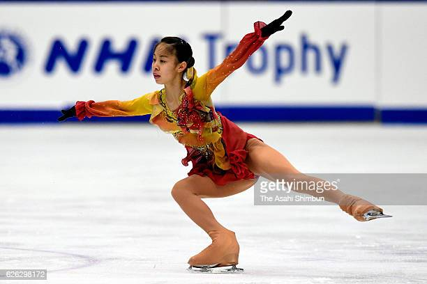 Yura Matsuda of Japan in action during a practice session prior to competing in Ladies Singles free skating during day two of the ISU Grand Prix of...