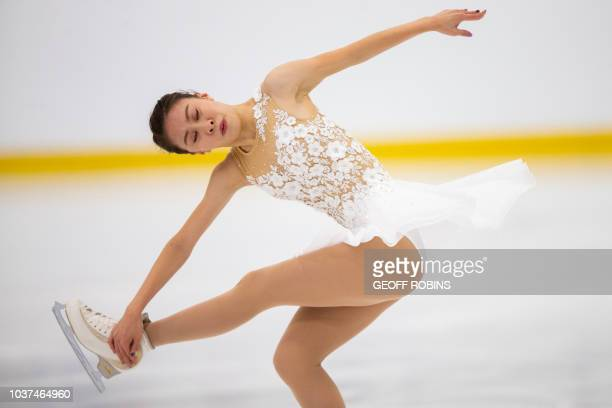 Yura Matsuda of Japan skates her free program in the women's competition at the 2018 Skate Canada Autumn Classic International event in Oakville,...
