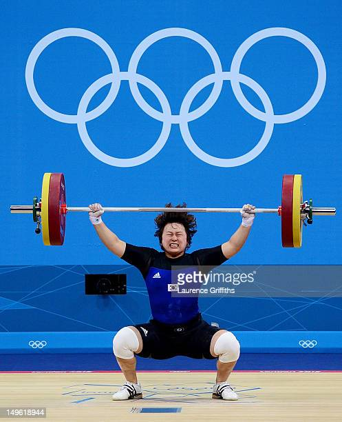 Yura Mun of Korea competes in the Women's 69kg Weightlifting on Day 5 of the London 2012 Olympic Games at ExCeL on August 1 2012 in London England
