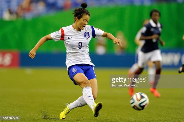 Yuri Choe of Korea Republic passes the ball during the FIFA Women's U20 Quarter Final game against France at Olympic Stadium on August 17 2014 in...