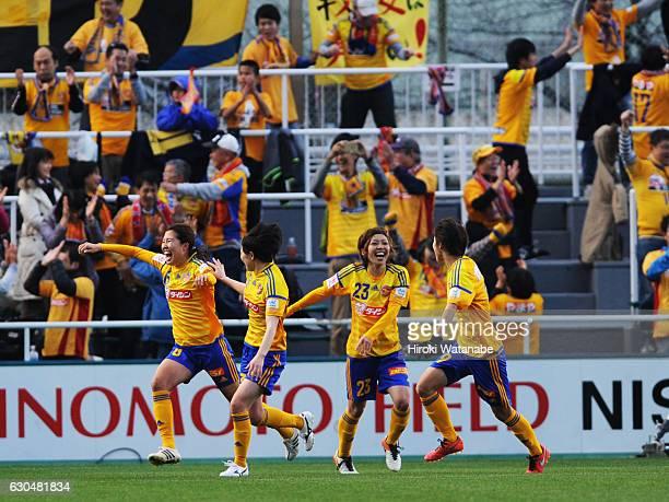 Yuri Kawamura of Vegalta Sendai Ladies celebrates scoring her team`s first goal during the 38th Empress's Cup Semi Final between Vegalta Sendai...