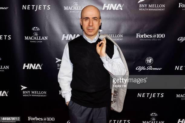 Yuri Milner attends the Forbes Media Centennial Celebration at Pier 60 on September 19 2017 in New York City