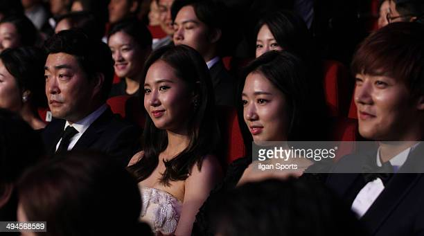 YuRi of Girls' Generation and Park ShinHye attend the 50th Paeksang Arts Awards at Grand Peace Palace in Kyung Hee University on May 27 2014 in Seoul...