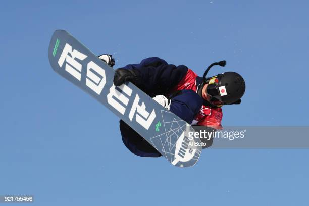 Yuri Okubo of Japan competes during the Men's Big Air Qualification on day 12 of the PyeongChang 2018 Winter Olympic Games at Alpensia Ski Jumping...