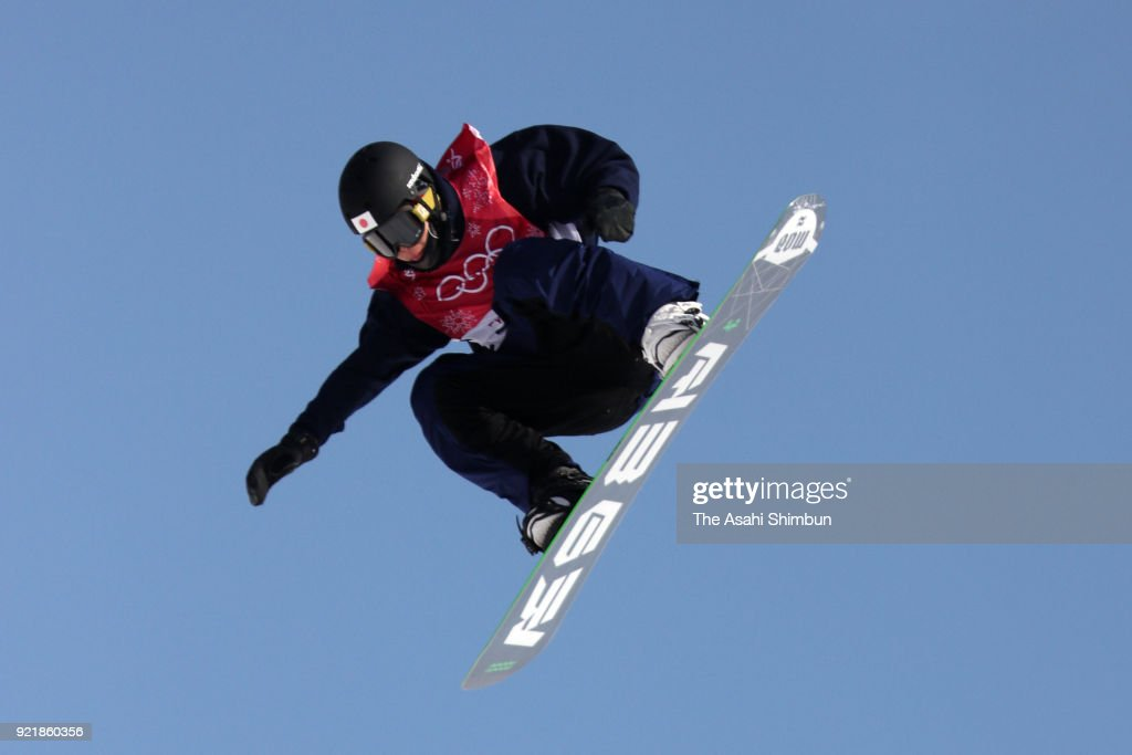 Snowboard - Winter Olympics Day 12 : News Photo