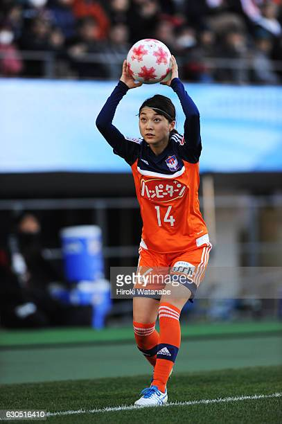 Yuria Obara of Albirex Niigata in action during the 38th Empress's Cup Final between Albirex Niigata Ladies and INAC Kobe Leonessa at Fukuda Denshi...