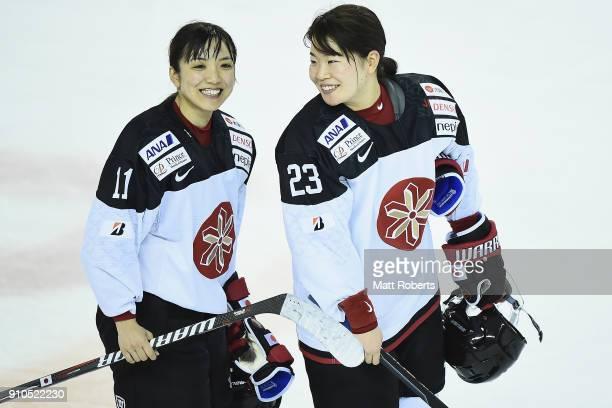 60 Top Japan V Germany Womens Ice Hockey International