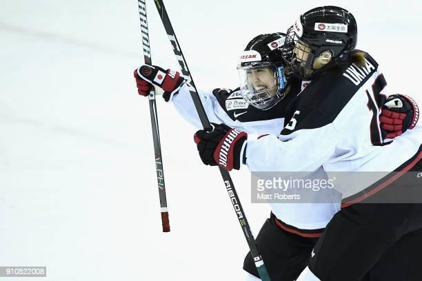 Yurie Adachi celebrates scoring a goal with Rui Ukita during the Women's Ice Hockey International Friendly match between Japan v Germany on January...